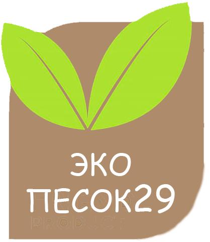Нерудные материалы в Архангельской области, купить по выгодной цене.